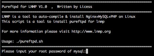 lnmp安装pureftpd服务器